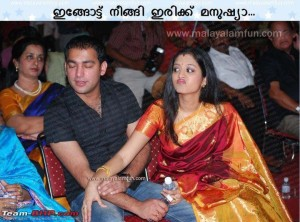 Move Near To Me.. Man! Malayalam Funny Pic