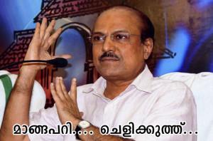 Mangapari Chelikuthu Malayalam Fun Images