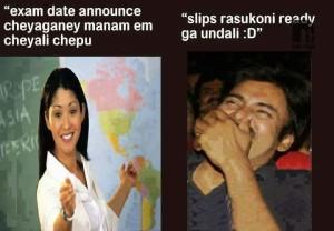 Exam Date Announce Cheyaganey Manam Em Cheyali Chepu