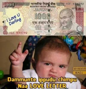 Dammunte Ippudu Chimpu Naa Love Letter