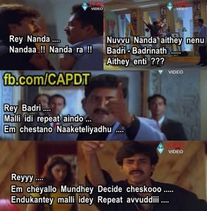 Rey Nanda..... Nandaa !! Nanda Ra !!