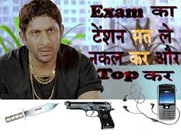 Facebook Funny Pictures For Comments Hindi
