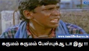 Vadivelu - Karumam Karumam Facebooka Da Idhu!!!