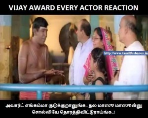Vijay Awards Funny Tamil Picture