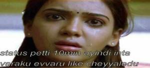 Status Petti 10min Ayindi Inta Varaku Evvaru Like Cheyyaledu