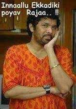 Innaallu Ekkadiki Poyav Rajaa...!!!