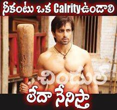 Telugu Funny Photo Comment