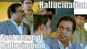 Hallucination First Stage Of Hallucination