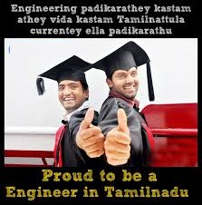 Proud To Be A Engineer In Tamilnadu