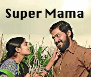 Paruthi Veeran Priyamani Super Mama