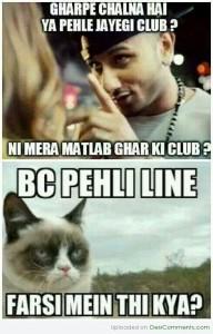 Gharpe Chalna Hai Ya Pehile Jayegi Club?