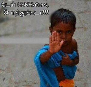 Tamil Funny Pictures For CSK Haters