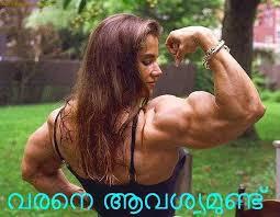 Varane Avisham Undu Funny Photo Pic