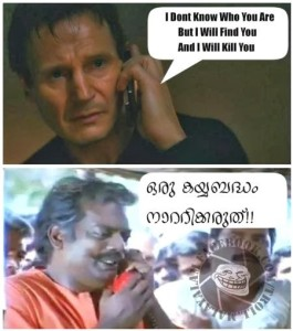 Malayalam Funny Pictures Comment