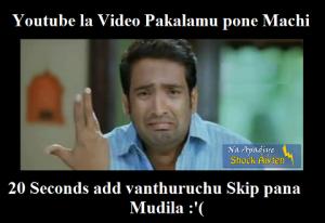 Santhanam - Youtube La Video Pakalamu Pone Machi