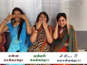 Tamil Funny Pic For Facebook