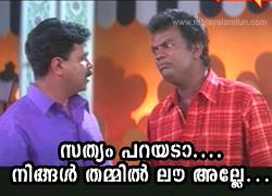 Sathyam Parayeda..Ningal Thammil Love Alle..