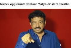 Nuvvu Oppukunte Ventane Satya-3 Start Chestha