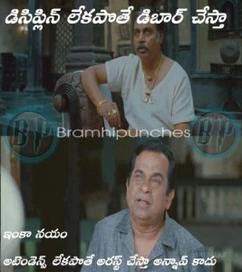Telugu FunnyComedy Comment Pic