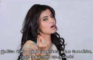 Tamil Funny Pictures CSK Fan Reaction