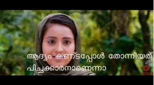 Aadyam Kandappo Thonyathe Pichakkarananenna