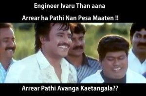 Tamil Funny College Pics