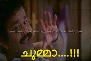 Mohanlal - Summaaa....!!!! Funny Pic