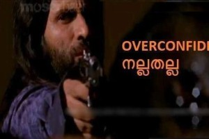 Overconfidence Nallathalla Photo Comment