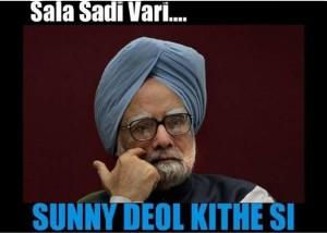 Sala Sadi Vari... Sunny Deol Kithe Si