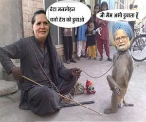 Funny Political Image Hindi