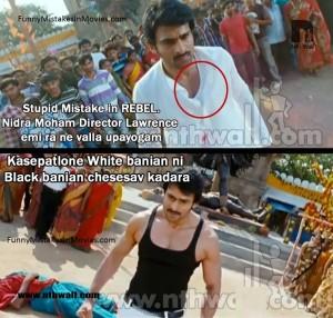 Funny Mistake In Prabhas Rebel Movie