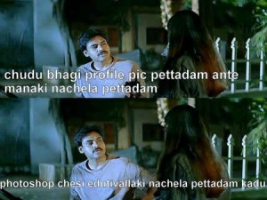 Funny Dialogue Of Pawan Kalyan