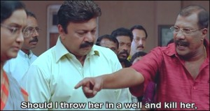 Malayalam Chocolate Movie Dialogue
