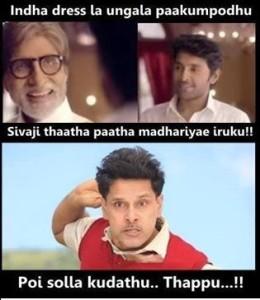 Vikram - Poi Solla Kudathu.. Thappu...!!!
