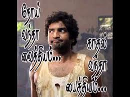 Valkai Thathuvam By Santhanam