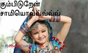 Kumpadran Samiov Cute Kid Pic