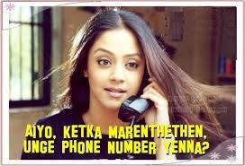 Jyothika - Unge Phone Number Yenna?