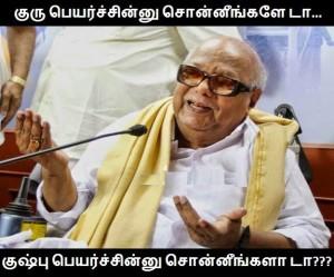 Guru [Kushbu] Peyirchi Tamil Funny Politics Picture