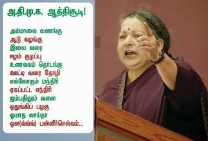 ADMK Aathisoodi Funny Post Pic