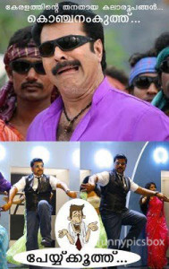 Mammootty Joke Picture Comment