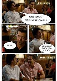 Bhai Tujhe I Joke Sunan? Joke?