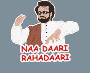 Naa Daari Rahadaari Funny Pic