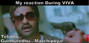 Reaction During Viva Funny Comment Pic