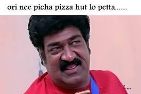 Ori Nec Picha Pizaa Hut Lo Petta.....