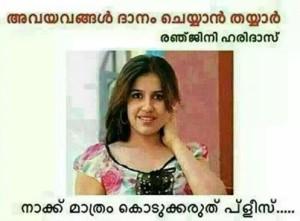 Malayalam Funny Photo Pic