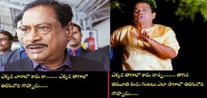 Facebook Comedy Comment Pic In Telugu