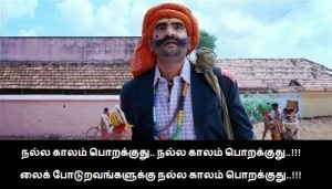 Santhanam Funny Comment Picture