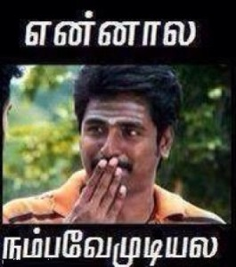 Sivakarthikeyan-Ennala Nambavey Mudiyala