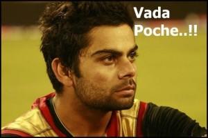 Tamil Funny Pictures Cricket Funny Kohli
