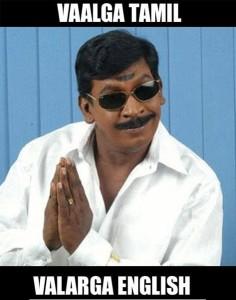 Vadivelu-Vaalga Tamil Valarga English